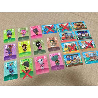 ニンテンドースイッチ(Nintendo Switch)の★3枚セット★新品★どうぶつの森★amiibo★カード★ ★送料込み★アミーボ★(カード)