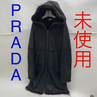 プラダ(PRADA)の未使用 PRADA プラダ 羊革 ロングコート こげ茶 Mサイズ(ロングコート)