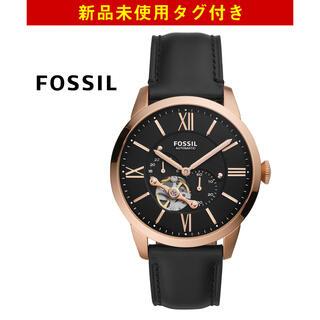 フォッシル(FOSSIL)の新品未使用タグ付 FOSSIL フォッシル JTOWNSMAN 腕時計 ウォッチ(腕時計(アナログ))