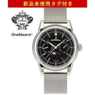 オロビアンコ(Orobianco)の新品未使用タグ付 orobianco BIANCONERO オロビアンコ 腕時計(腕時計(アナログ))