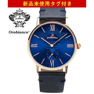 オロビアンコ(Orobianco)の新品未使用タグ付 orobianco SIMPATICO オロビアンコ 腕時計(腕時計(アナログ))
