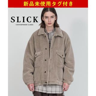 スリック(SLICK)の新品未使用タグ付き SLICK スリック ボアジャケット ボアブルゾン(ブルゾン)