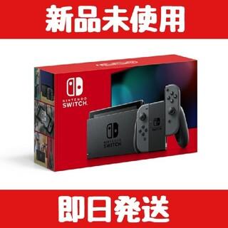ニンテンドースイッチ(Nintendo Switch)の【あにゃ様専用】Nintendo Switch ニンテンドースイッチ グレー(家庭用ゲーム機本体)
