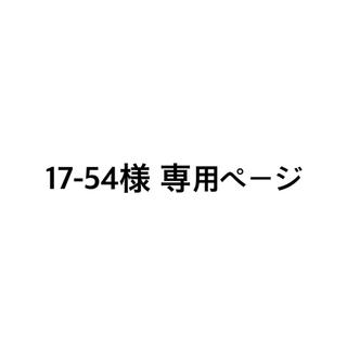 B'z ガチャ まとめ売り C'mon action en glory days(ミュージシャン)