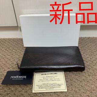 ニューヨーカー(NEWYORKER)のニューヨーカー ラウンドジップ 長財布 ブラック 新品 財布 サイフ 革 レザー(長財布)