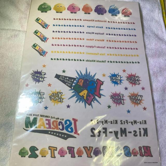 Kis-My-Ft2(キスマイフットツー)のKis-My-Ft2 ボディシール エンタメ/ホビーのタレントグッズ(アイドルグッズ)の商品写真