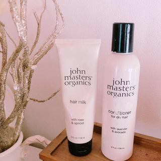 ジョンマスターオーガニック(John Masters Organics)の専用❣️ジョンマスター  トリートメント(シャンプー)