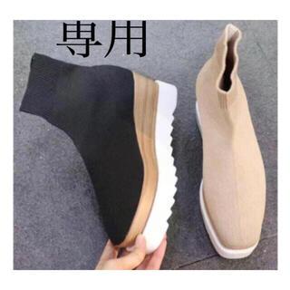 専用 ブラック24.5(ブーツ)