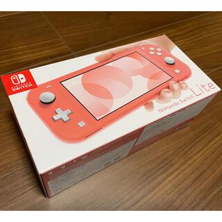 ニンテンドースイッチ(Nintendo Switch)の「グリーン様専用Switchlite1」(家庭用ゲーム機本体)
