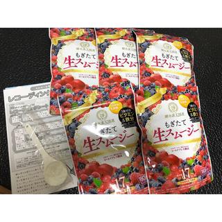送料込み☆もぎたて生スムージー 5袋セット(ダイエット食品)
