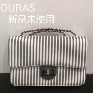 デュラス(DURAS)の【新品】DURAS ストライプチェーンバッグ(ショルダーバッグ)