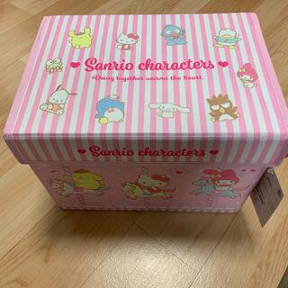 サンリオ(サンリオ)の蓋付き折りたたみ収納BOX サンリオキャラクター(ケース/ボックス)