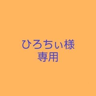 ディズニー(Disney)のひろちぃ様専用 KIDEA 2点(積み木/ブロック)