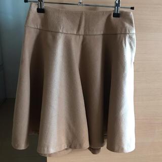 ボンメルスリー(Bon merceie)のボンメルスリー 膝丈スカート(ひざ丈スカート)