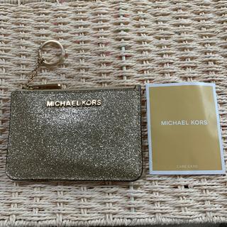マイケルコース(Michael Kors)の【送料込】MICHAEL KORS コインケース 週末最終値下げ(コインケース)