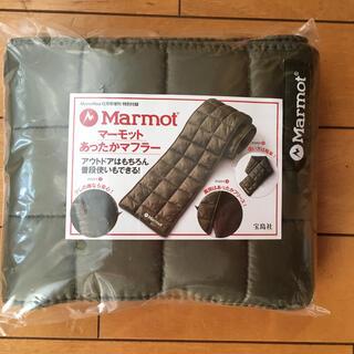 マーモット(MARMOT)のモノマックス12月号付録マーモットあったかマフラー(マフラー)
