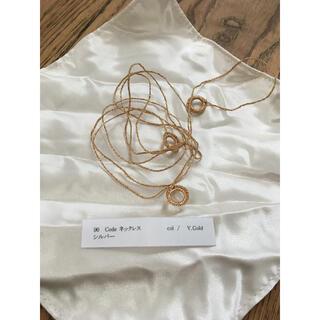 ミナペルホネン(mina perhonen)のfua accessory コードネックレス ブレスレット イエローゴールド(ネックレス)