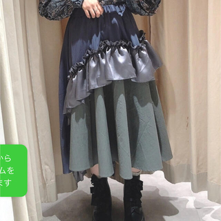 メリージェニー(merry jenny)のメリージェニー 異素材スカート 今週中に消去!!!(ロングスカート)