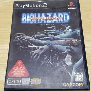 プレイステーション2(PlayStation2)のPS2ソフト  バイオハザード アウトブレイク(家庭用ゲームソフト)