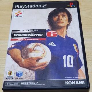プレイステーション2(PlayStation2)のPS2ソフト ウイニングイレブン6(家庭用ゲームソフト)