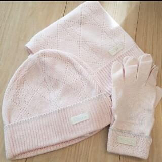 クリスチャンディオール(Christian Dior)のChristian Dior マフラー 帽子 手袋(マフラー/ストール)
