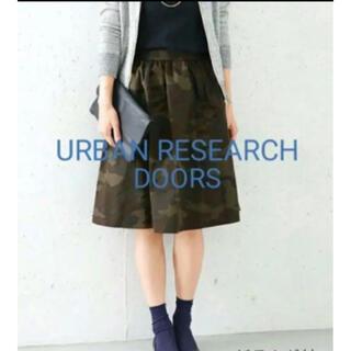 ドアーズ(DOORS / URBAN RESEARCH)の新品★『UR DOORS』フレアスカート★定価¥9180(ひざ丈スカート)