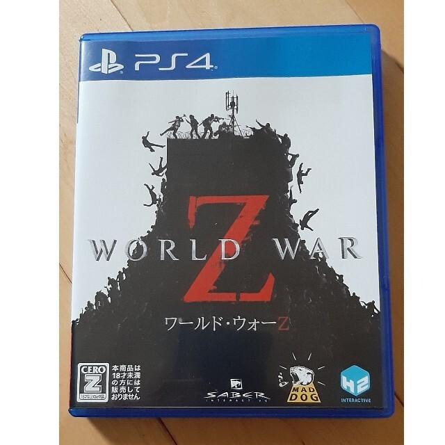 PlayStation4(プレイステーション4)のワールドウォーZ WORLD WAR 日本版 エンタメ/ホビーのゲームソフト/ゲーム機本体(家庭用ゲームソフト)の商品写真