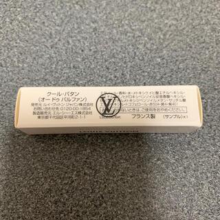 ルイヴィトン(LOUIS VUITTON)のルイヴィトン  香水(サンプル/トライアルキット)