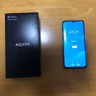 AQUOS zero 2 Astro Black ①(スマートフォン本体)