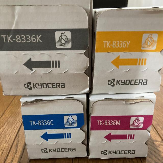 京セラ(キョウセラ)の京セラトナーカートリッジ インテリア/住まい/日用品のオフィス用品(OA機器)の商品写真
