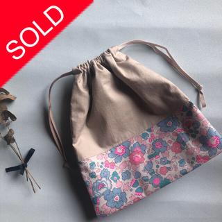 ボンポワン(Bonpoint)の【handmade】リバティ 巾着袋(外出用品)