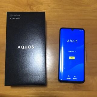 AQUOS zero 2 Astro Black ③(スマートフォン本体)