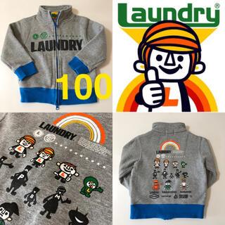 ランドリー(LAUNDRY)の100 ◆ Laundry ◆ ランドリー トレーナー ジャンパー スウェット(ジャケット/上着)
