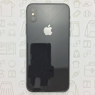 アイフォーン(iPhone)の【B】iPhoneX/256GB/356738084258362(スマートフォン本体)