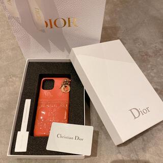 クリスチャンディオール(Christian Dior)のDior ❤︎ iPhone 11pro ケース(iPhoneケース)