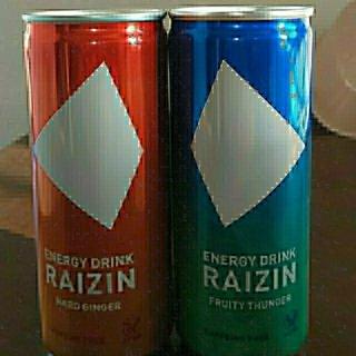 タイショウセイヤク(大正製薬)の大正製薬 エナジードリンク ライジン(RAIZIN)  合計64本(ソフトドリンク)