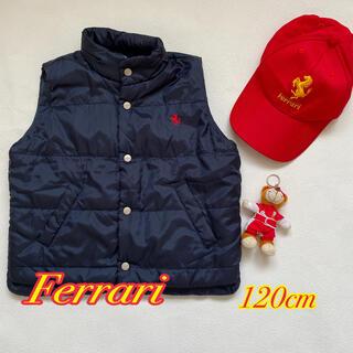 フェラーリ(Ferrari)のフェラーリ 紺色 ダウン風ベスト 120cm &  CAP 帽子 3点セット(ジャケット/上着)