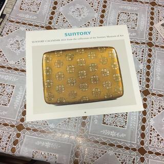 サントリー(サントリー)の非売品サントリーウエルネス カレンダー2021(カレンダー/スケジュール)