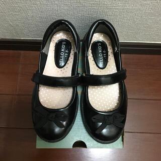 ファミリア(familiar)の女の子 フォーマル靴19センチ(フォーマルシューズ)