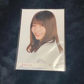 櫻坂46 田村保乃 生写真 ヨリ(アイドルグッズ)