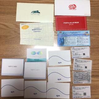 クオカード 商品券 ギフトカード 図書カードなど ケース 封筒(ショッピング)