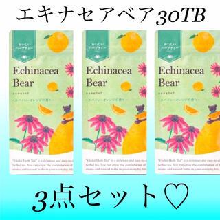 セイカツノキ(生活の木)のエキナセアベア 30TB×3点セット 生活の木おいしい ハーブティー(茶)