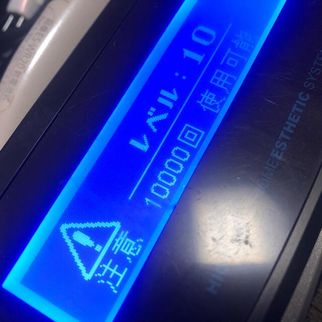 Kaenon(ケーノン)のケノン エクストララージカートリッジ 新品 スマホ/家電/カメラの美容/健康(ボディケア/エステ)の商品写真