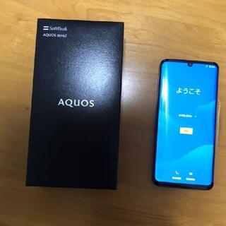AQUOS zero 2 Astro Black ④(スマートフォン本体)