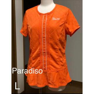 パラディーゾ(Paradiso)のパラディーゾ  ペプラムウェア RN-DCL09A(ウェア)