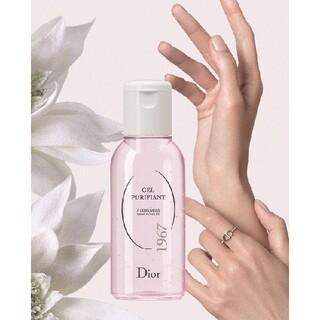 ディオール(Dior)のDior ディオール ピュリファイング ジェル ジェルハンドローション 75ml(アルコールグッズ)