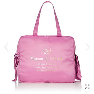 メゾンドフルール(Maison de FLEUR)のメゾンドフルール キャリーオンバッグ M(トラベルバッグ/スーツケース)