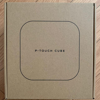 ブラザー(brother)のピータッチキューブ P-TOUCH CUBE PT-P710BT ラベルライター(テープ/マスキングテープ)