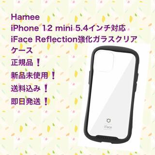 ハイミー(HIMMY)のHamee iPhone 12 mini 5.4インチ対応iFace 強化ガラス(iPhoneケース)