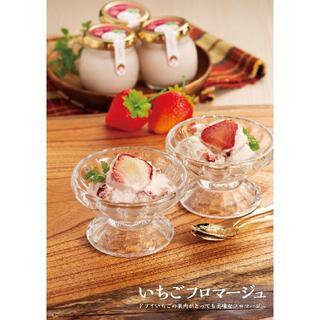 いちごフロマージュ3個セット(菓子/デザート)
